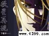 妖星再現3聖戰RP