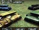 坦克大戰2007
