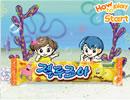 海綿寶寶牌冰棒