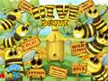 蜜蜂打磚塊