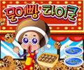 韓國章魚燒