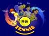 中國網球公開賽