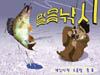 極地釣魚大作戰