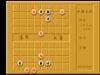 中國象棋-一虎下山