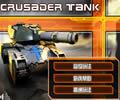 十字軍坦克(特別版)