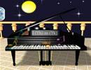 時尚華貴鋼琴