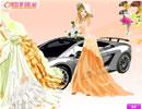 花車亮麗新娘