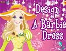 芭比服裝師