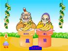 吃香蕉比賽