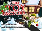 聖誕精靈玩具工廠