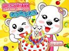小白熊做蛋糕