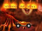 火焰四驅車