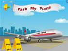 機場泊飛機