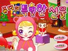 阿Sue玩偶工廠