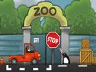 動物園交通崗