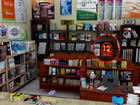 知識書店找數字34