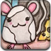 小老鼠愛乳酪