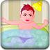 幫寶寶洗澡