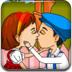 女友的初吻