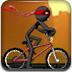 火柴人奇趣自行車
