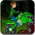 ben 10摩托車2