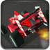 F1極速競賽
