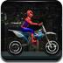 蜘蛛俠黑夜摩托2