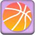 趣味投籃比賽