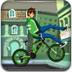 駭客特技自行車