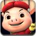 豬豬俠漢字英雄