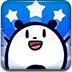 貪睡的熊貓