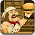 瘋狂的漢堡廚師3
