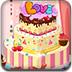 甜蜜的婚禮蛋糕