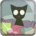 黑貓逃生2