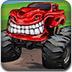 玩具怪物大卡車2