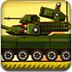 黃昏坦克戰爭