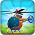 反式救援直升機