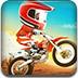 狂熱特技摩托車
