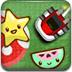 水果碰碰車