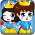 白馬王子與魔鏡
