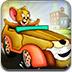 貓和老鼠賽車