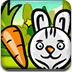 魔法胡蘿蔔2