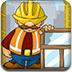 木工建造師