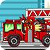 組裝機械變形消防車