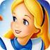 愛麗絲仙境公主夢