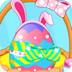 特別的復活節彩蛋