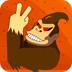 猴王冒險記