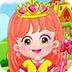 可愛寶貝皇室公主裝