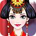中國公主要出嫁
