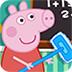 小豬佩奇整理房屋